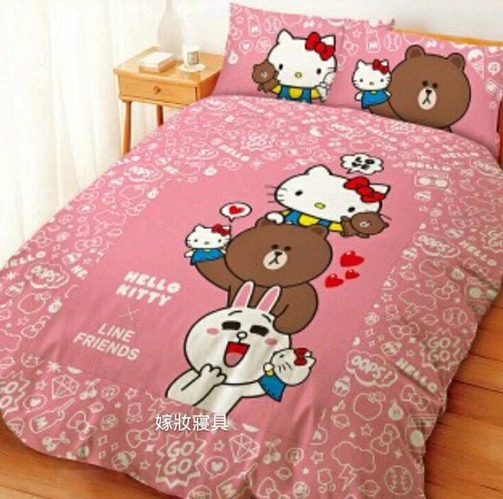 【嫁妝寢具】Hello-Kitty.雙人床包組【床包+枕套*2】台灣製造 .3件組