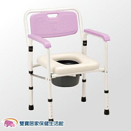 均佳 鐵製軟墊收合便器椅 馬桶椅 便盆椅 JCS-102