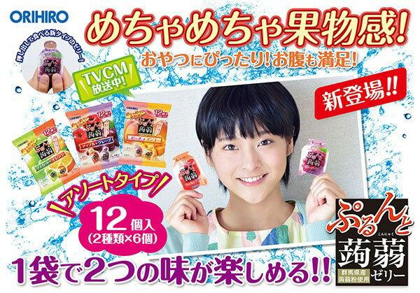 【代購商品】現貨+預購//日本境內ORIHIRO 蒟蒻果凍(雙口味)