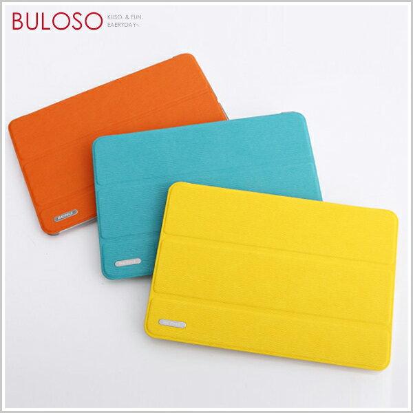 《不囉唆》【A272308】(可挑款)多色REMAX iPad Mini保護套/側翻皮套 支架 半透 平板套 保護殼