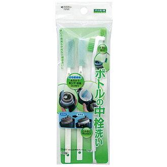 MAMEITA 保溫杯蓋清洗刷 中栓專用刷 保溫杯專用間隙刷 3支一套 日本製