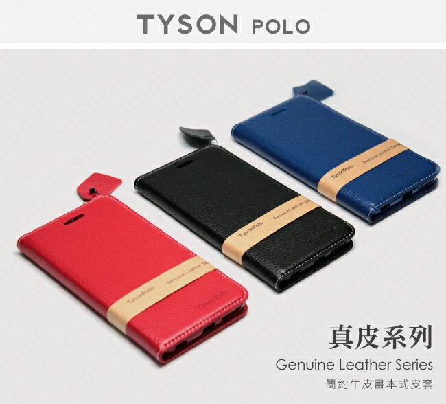 【愛瘋潮】Apple iPhone 6 Plus / 6S Plus 簡約牛皮書本式皮套 POLO 真皮系列 手機殼
