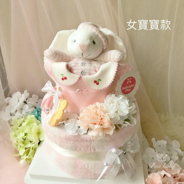 滿月禮周歲禮物:夢幻粉系寶寶尿布蛋糕