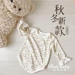 Boa 純棉舒柔古典小公主包屁衣~精心製作好品質MIT~02012