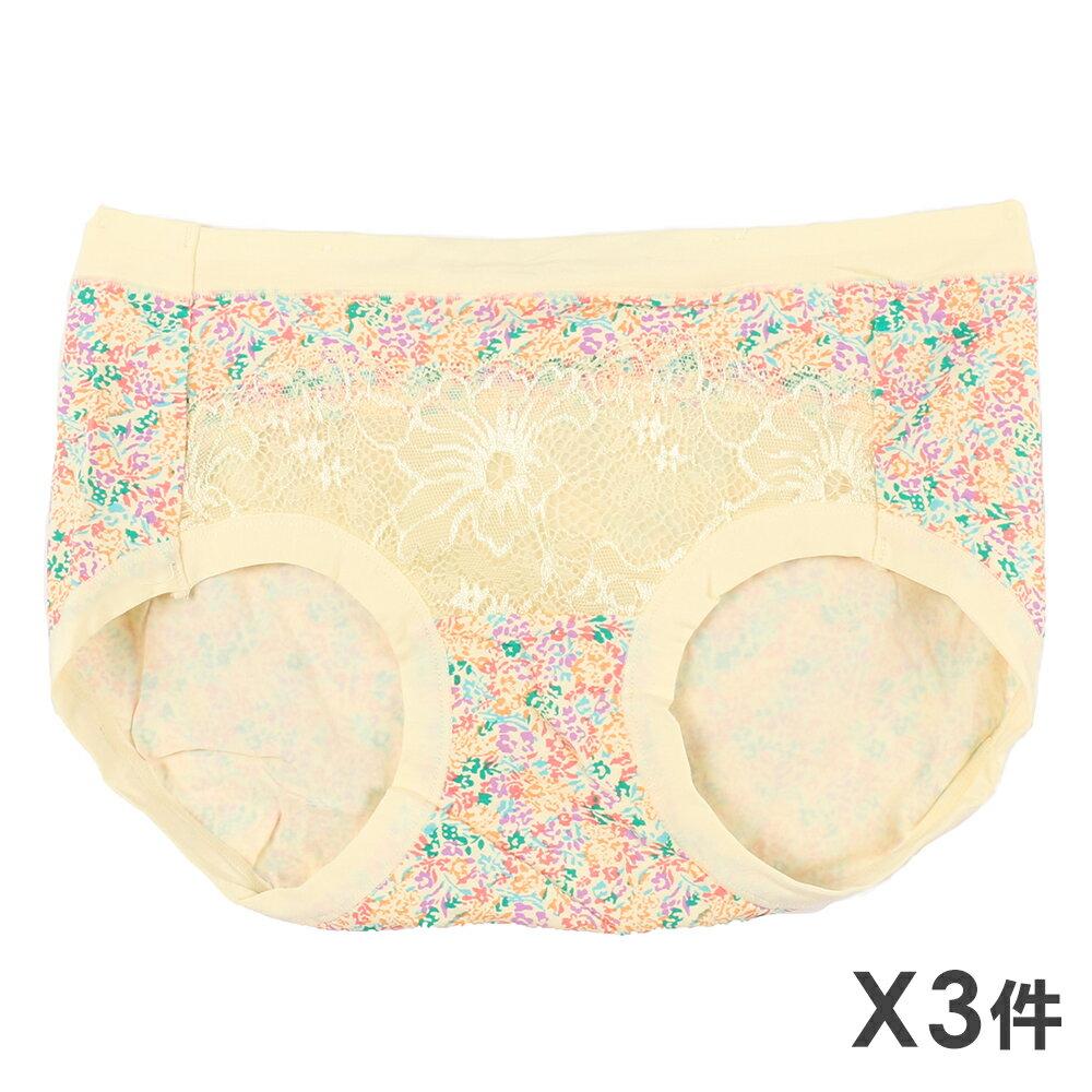 3件199免運【夢蒂兒】莫代爾纖維 無痕網織平口褲3件組(隨機色) 0
