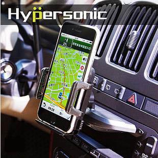 【Hypersonic HPA563 汽車音響CD孔手機支架 (適用6吋內)】-5821001
