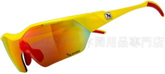 720armour Hitman 極限運動太陽眼鏡 亞洲版 T948B2-21-H 亮黃框灰紅色多層鍍膜鏡片
