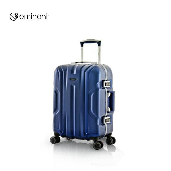 【加賀皮件】萬國通路Eminent雅仕雷斯特GOLD輕量霧面PC細鋁框旅行箱20吋行李箱新品藍9L6