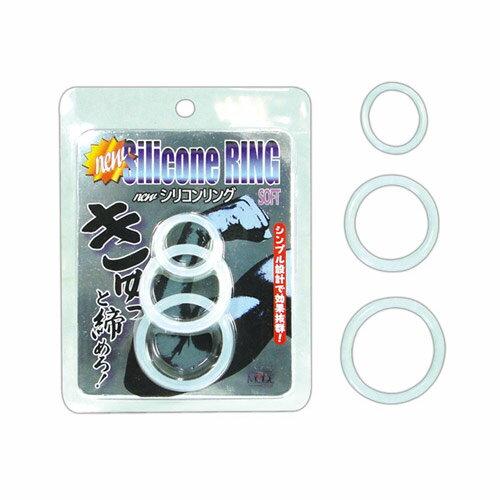 [漫朵拉情趣用品]日本MODE*シリコンリング ソフト(ホワイト)猛男屌環 DM-9072618