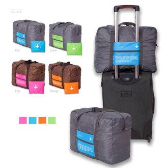 【酷創意】可折疊大容量旅行袋 旅行箱行李箱外掛防水包 (E100)