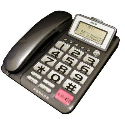 【純米小舖】SANYO 三洋 可調式超大螢幕、超大字鍵有線電話機 TEL-827(三色可選)-灰色~優惠免運