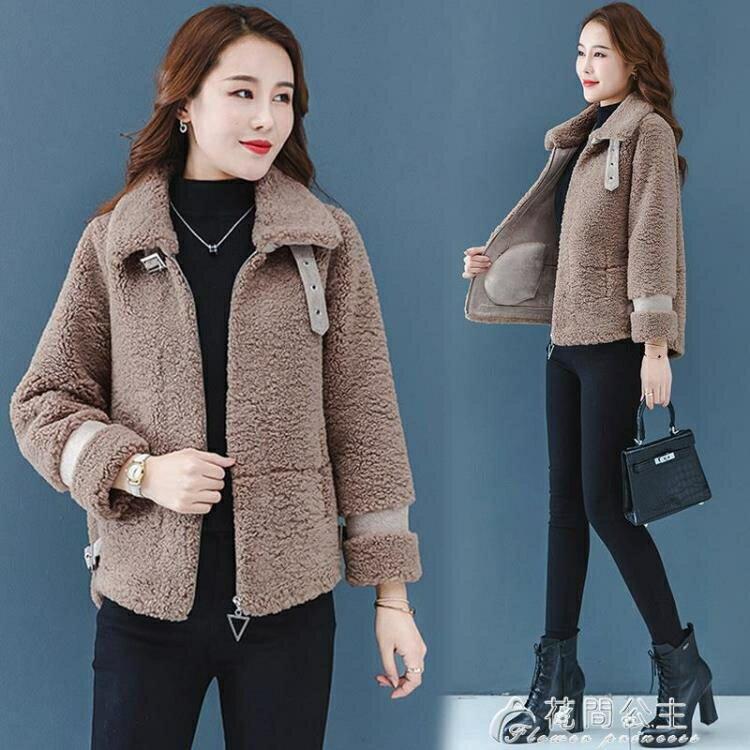 【限時下殺!85折!】羊羔毛外套女士冬季新款韓版寬鬆百搭時尚短款羊羔絨夾克衫