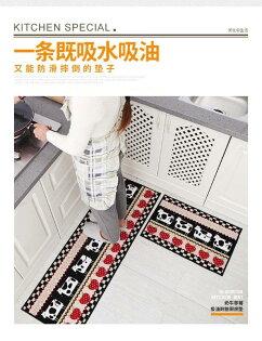 廚房吸油防滑地墊兩件組廚房防滑地墊✤朵拉伊露✤