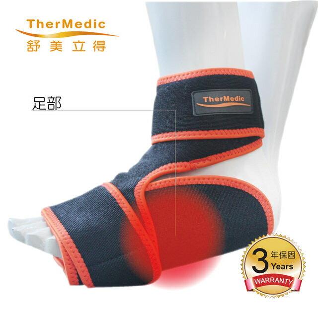【舒美立得】深層遠紅外線熱敷-四肢專用(PW150L) 膝蓋 肘 腿等 通用-簡便型 4