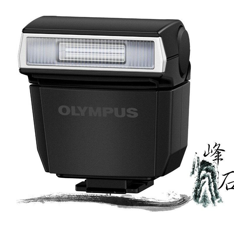 平輸 樂天限時優惠!OLYMPUS FL-LM3 閃光燈 E-M5M2內附閃光燈 可參考E-M1 E-M5