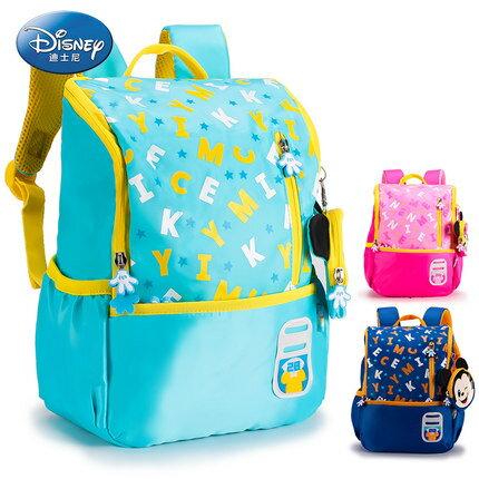 正版Disney迪士尼米妮米奇幼兒園書包寶寶後背包遠足背包