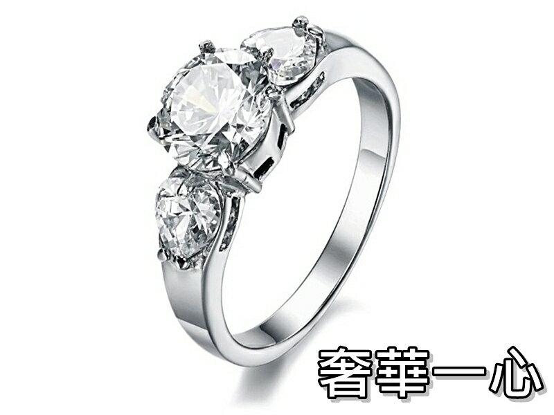 《316小舖》【C147】(316L鈦鋼戒指-奢華一心-單件價 /八心八箭戒指/八心八箭水鑽戒指/專櫃戒指/生日禮物/耶誕節禮物/結婚禮物)