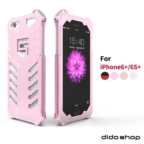 dido shop:新年必購★iPhone6Plus6sPlus防摔鎧甲手機殼保護殼(YD094)【預購】