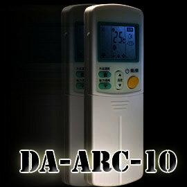 大金變頻冷氣遙控器DA-ARC-10 2