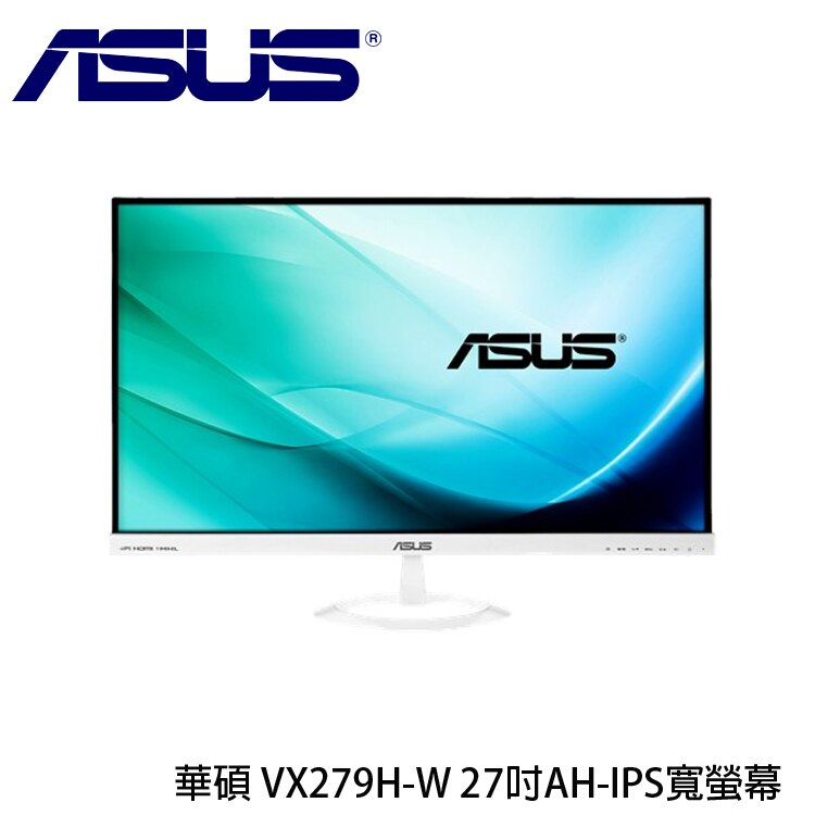 [喬傑數位]華碩 VX279H-W 27吋AH-IPS寬螢幕