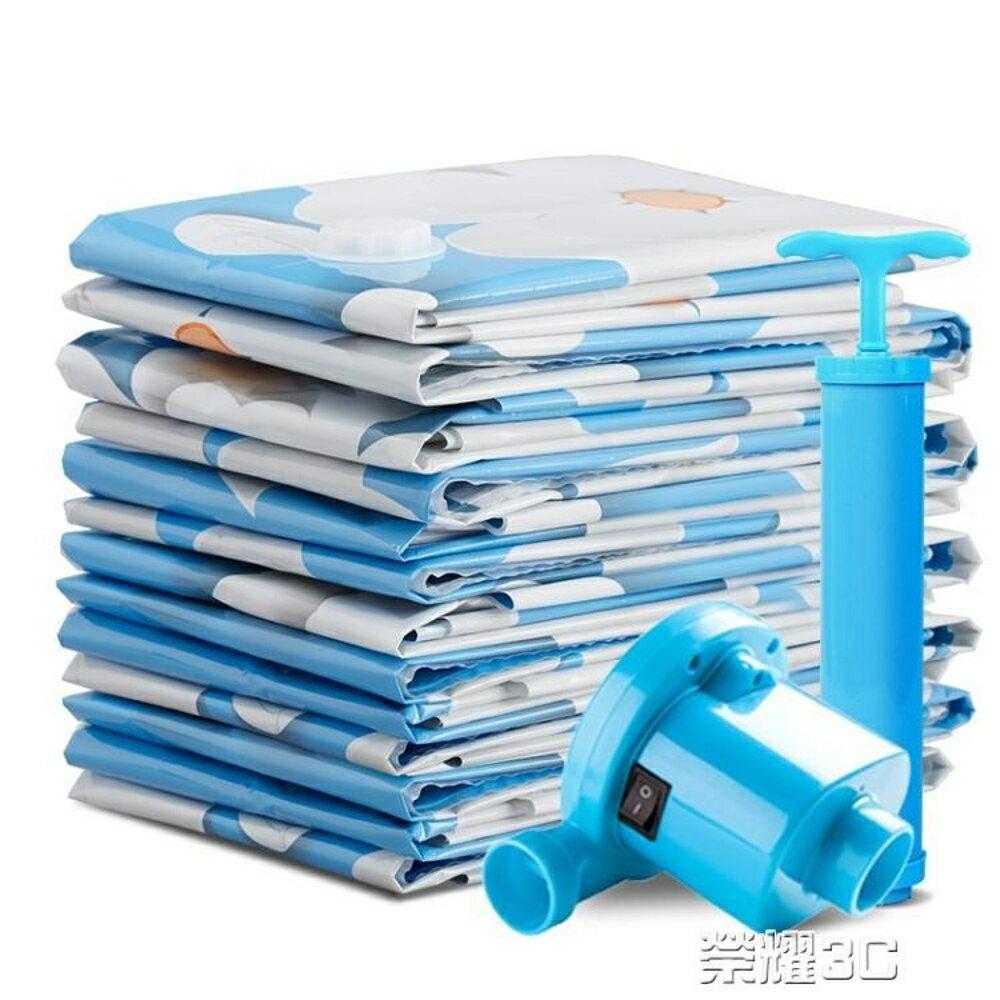 收納袋 真空袋收納袋 衣物 壓縮袋 特大 衣物加厚抽氣 真空收納袋 送電泵 清涼一夏特價