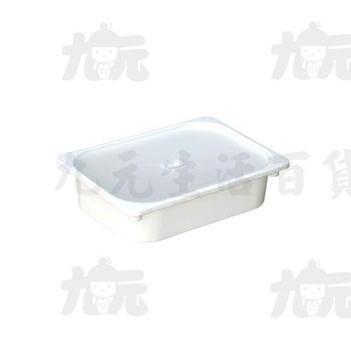 【九元生活百貨】聯府AW61-1卡拉1號附蓋儲物盒(白)置物收納AW611