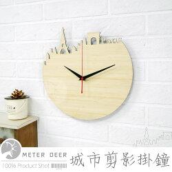 巴黎鐵塔城市剪影造型創意時鐘 天然竹木原木製靜音PARIS掛鐘簡約時尚鄉村自然實木風格咖啡餐廳店面牆面裝飾時鐘