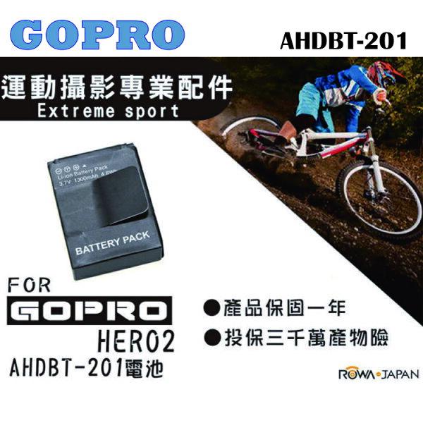 攝彩@樂華GoProAHDBT-201副廠電池HERO2極限運動攝影ahdbt201保固一年全新