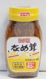 有樂町進口食品 日本進口 小松 なめ茸 金茸罐 鹽味 J20 4901487200203