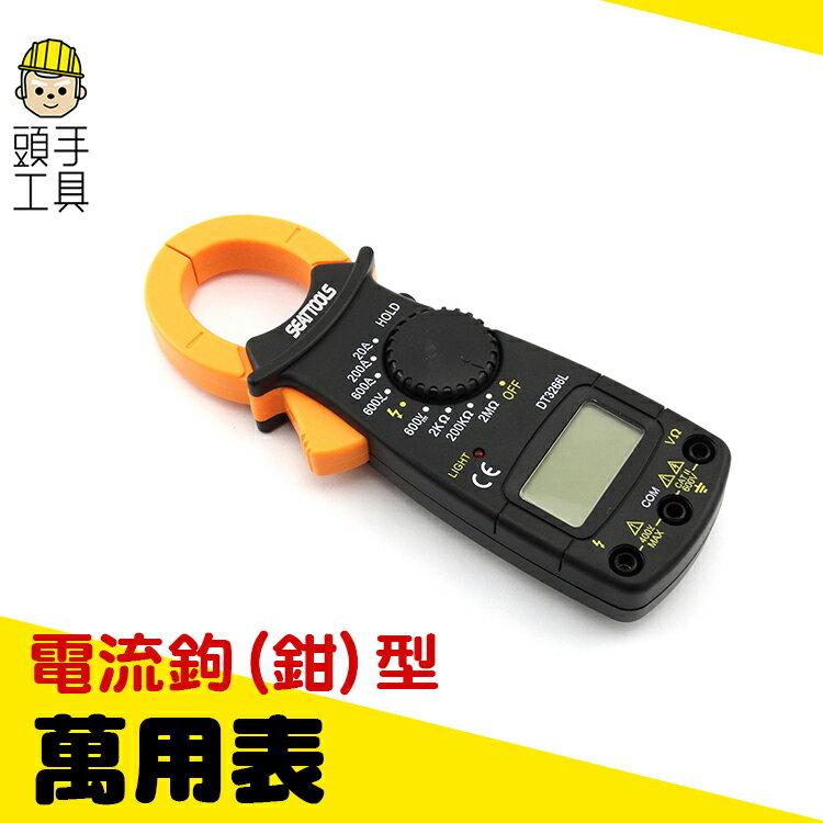 【 型交流鉤表】直流交流電壓 啟動電流 交流電流600A 電阻 具帶電帶火線辦別 頭 具