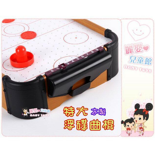 麗嬰兒童玩具館~特大款木製桌上冰球-電動浮球.浮碟曲棍-親子桌遊 1