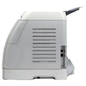 HP (Hewlett-Packard) LaserJet 2600n Color Laser Printer - 8ppm Black & Color, 16MB Memory, 250-Sheet 3