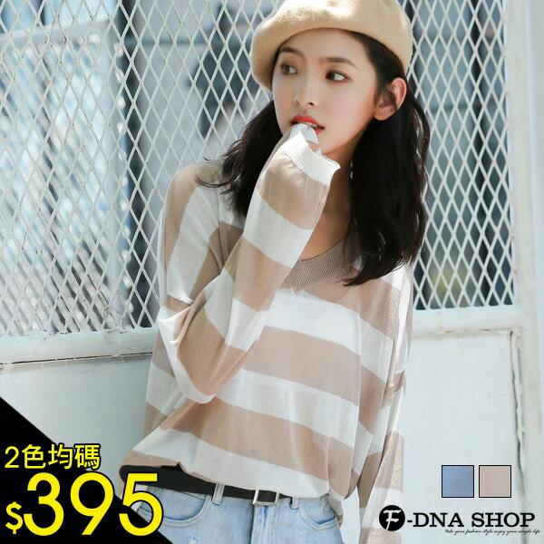 F-DNA★V領寬條紋薄透長袖針織衫(2色)【ETD2285】