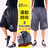 【CS衣舖 】加大尺碼 吸濕排汗 極度快乾 舒適 吸汗 機能運動短褲 伸縮腰圍 2807 0