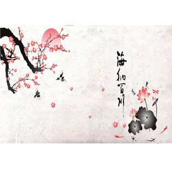 BO雜貨【YV1785-1】新款壁貼無痕創意壁貼居家裝飾中國風水墨畫梅花AY897