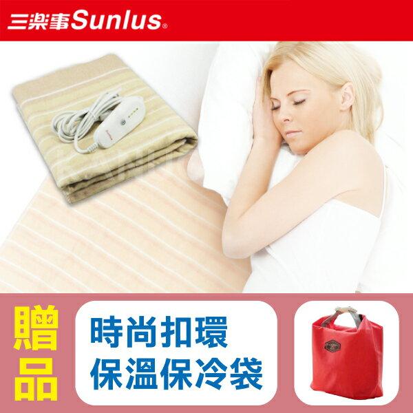 康諾健康生活館 【Sunlus三樂事】輕薄單人電熱毯SP2701,贈品:時尚扣環保溫保冷袋x1