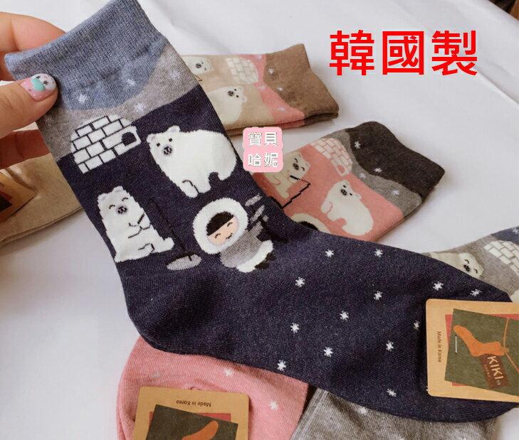 韓國製可愛北極熊雪花中筒保暖襪 襪子【韓國製】BHP411