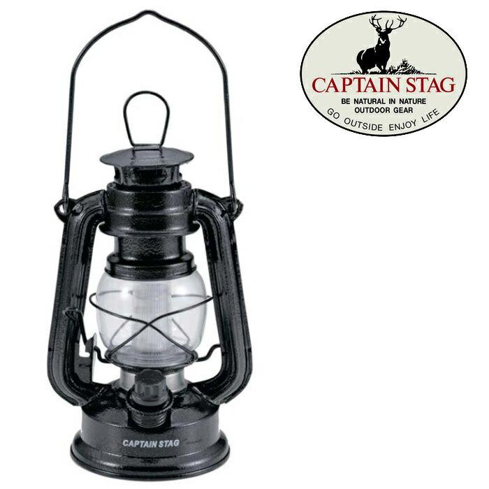 【鄉野情戶外用品店】 CAPTAIN STAG 鹿牌  日本  復古LED油燈-黑色/懷舊復古裝飾燈 /UK-4016