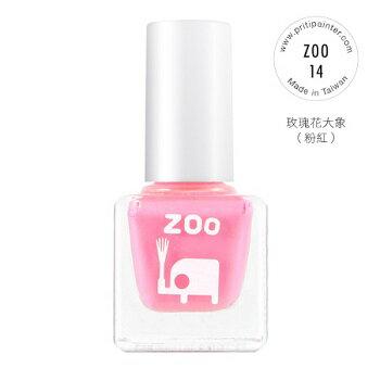 【安琪兒】台灣【zooㄖㄨˋ】拋棄式指甲油-玫瑰花大象 - 限時優惠好康折扣