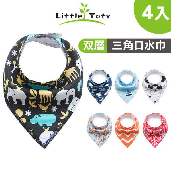 嬰兒寶寶純棉雙層三角巾圍嘴口水巾加厚毛巾料按扣一組4入