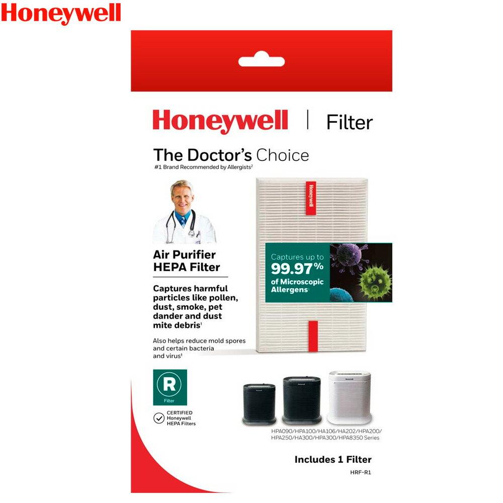 Honeywell  HRF-R1V1  HEPA濾網 空氣清淨機 適用機型 Console系列