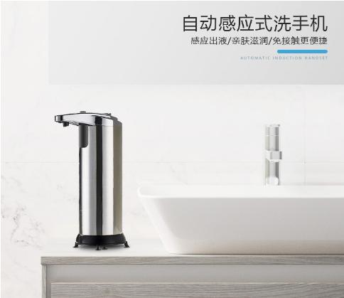 給皂機自動感應洗手機家用智慧感應式電動皂液器洗手液機沐浴露 NMS快意購物網SUPER 全館特惠9折