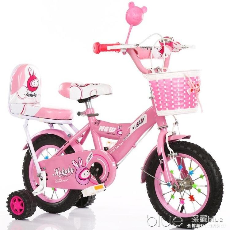 兒童腳踏車2-3-4-5-6-7-9歲男女孩寶寶單車12/14/16寸小孩腳踏車 【快速出貨】 YYJ