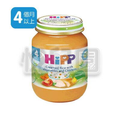 HiPP喜寶天然蔬菜雞肉全餐125g【悅兒園婦幼生活館】