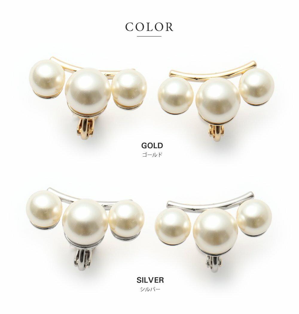 日本Cream Dot  /  優雅珍珠造型耳環  /  a04074  /  日本必買 日本樂天代購  /  件件含運 2