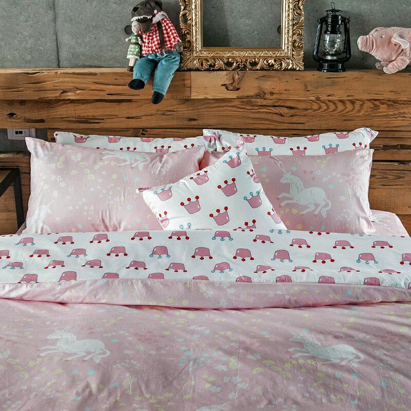 床包被套組  /  雙人加大-100%精梳棉【奇幻不思議-尋找夢奇地-粉】含兩件枕套 奇妙童話時光 戀家小舖  台灣製 3