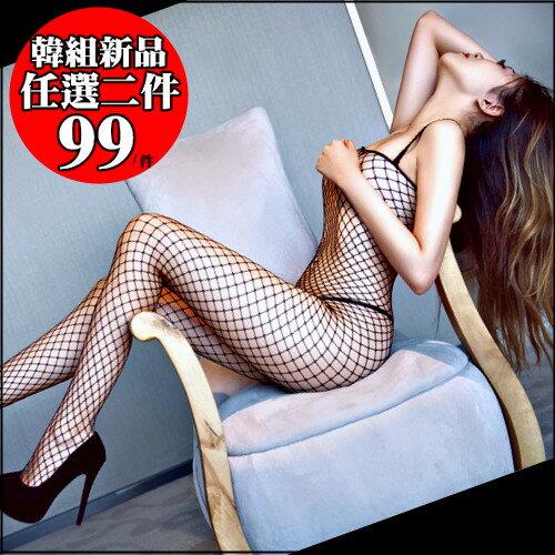 ☆克妹☆現貨+預購【AT35665】挑戰性感指數 網眼摟空彈力性感連體吊帶性趣連身褲