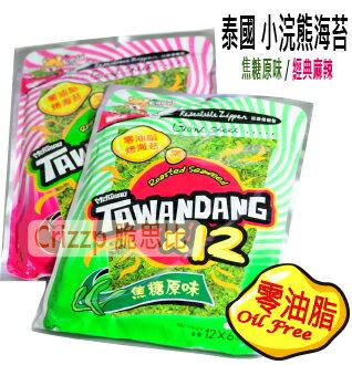 原味★【脆思比】泰國TAWANDANG小浣熊烤海苔★零油脂素食可食用 2