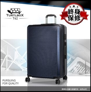 破千組團購!!《熊熊先生》特托堡斯Turtlbox飛機大輪20吋旅行箱T62可擴充登機箱行李箱TSA國際海關鎖