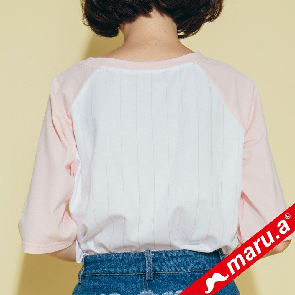【maru.a】氣球小飛象直條紋棒球T-Shirt  8311217 3